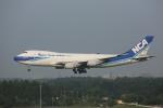 meijeanさんが、成田国際空港で撮影した日本貨物航空 747-4KZF/SCDの航空フォト(写真)