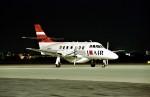 ハミングバードさんが、名古屋飛行場で撮影したジェイ・エア BAe-3217 Jetstream Super 31の航空フォト(写真)