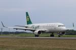 ユージ@RJTYさんが、茨城空港で撮影した春秋航空 A320-214の航空フォト(写真)
