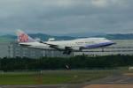 カメラマンあきさんが、新千歳空港で撮影したチャイナエアライン 747-409の航空フォト(写真)