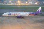 板付蒲鉾さんが、福岡空港で撮影した香港エクスプレス A321-231の航空フォト(写真)