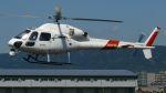 航空見聞録さんが、八尾空港で撮影した阪急航空 AS355Nの航空フォト(写真)