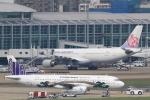 虎太郎19さんが、福岡空港で撮影した香港エクスプレス A320-232の航空フォト(写真)