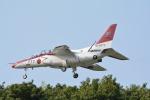 じぃじさんが、芦屋基地で撮影した航空自衛隊 T-4の航空フォト(写真)