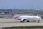 reonさんが、関西国際空港で撮影したタイ国際航空 777-3D7の航空フォト(写真)