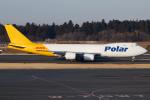 Gyoza_さんが、成田国際空港で撮影したポーラーエアカーゴ 747-87UF/SCDの航空フォト(写真)