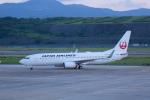 かずまっくすさんが、長崎空港で撮影した日本航空 737-846の航空フォト(写真)