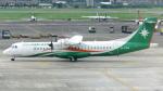 誘喜さんが、台北松山空港で撮影した立栄航空 ATR-72-600の航空フォト(写真)