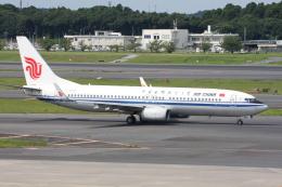いっとくさんが、成田国際空港で撮影した中国国際航空 737-89Lの航空フォト(写真)