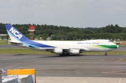 いっとくさんが、成田国際空港で撮影した日本貨物航空 747-4KZF/SCDの航空フォト(写真)