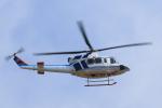 syo12さんが、函館空港で撮影した中日本航空 412EPの航空フォト(写真)