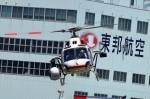 ヘリオスさんが、東京ヘリポートで撮影した朝日航洋 AS355F1 Ecureuil 2の航空フォト(写真)