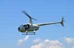 ヘリオスさんが、東京ヘリポートで撮影した日本個人所有 R44 Clipperの航空フォト(写真)