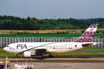 菊池 正人さんが、成田国際空港で撮影したパキスタン国際航空 A310-324/ETの航空フォト(写真)
