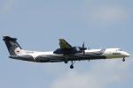 小牛田薫さんが、成田国際空港で撮影したオーロラ DHC-8-402Q Dash 8の航空フォト(写真)