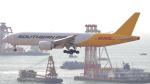 誘喜さんが、香港国際空港で撮影したサザン・エア 777-FZBの航空フォト(写真)
