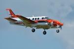 qooさんが、高松空港で撮影した海上自衛隊 TC-90 King Air (C90)の航空フォト(写真)