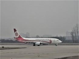 太原武宿空港 - Taiyuan Wusu Airport [TYN/ZBYN]で撮影された太原武宿空港 - Taiyuan Wusu Airport [TYN/ZBYN]の航空機写真