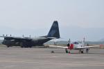 ワイエスさんが、鹿屋航空基地で撮影した海上自衛隊 T-5の航空フォト(写真)