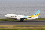 どりーむらいなーさんが、羽田空港で撮影したAIR DO 737-781の航空フォト(写真)