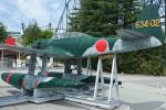 スカルショットさんが、滝ヶ原駐屯地で撮影した日本海軍 E16A1 Zuiunの航空フォト(写真)