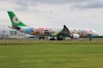 北の熊さんが、新千歳空港で撮影したエバー航空 A330-302Xの航空フォト(写真)