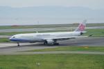 pringlesさんが、関西国際空港で撮影したチャイナエアライン A330-302の航空フォト(写真)