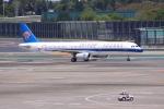 けいとパパさんが、成田国際空港で撮影した中国南方航空 A321-231の航空フォト(写真)