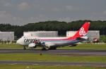 まふまふさんが、成田国際空港で撮影したカーゴルクス・イタリア 747-4R7F/SCDの航空フォト(写真)