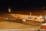 staralliance☆JA712Aさんが、神戸空港で撮影したスカイマーク 737-86Nの航空フォト(写真)