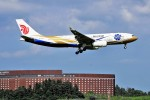 yoshibouさんが、成田国際空港で撮影した中国国際航空 A330-243の航空フォト(写真)