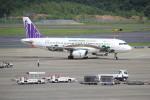 utarou on NRTさんが、成田国際空港で撮影した香港エクスプレス A320-232の航空フォト(写真)