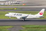 Y-Kenzoさんが、羽田空港で撮影したジェイ・エア ERJ-170-100 (ERJ-170STD)の航空フォト(写真)