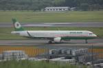 meijeanさんが、成田国際空港で撮影したエバー航空 A321-211の航空フォト(写真)