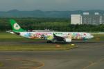 カメラマンあきさんが、新千歳空港で撮影したエバー航空 A330-302Xの航空フォト(写真)