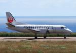 りんたろうさんが、奥尻空港で撮影した北海道エアシステム 340B/Plusの航空フォト(写真)