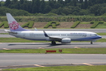 いっとくさんが、成田国際空港で撮影したチャイナエアライン 737-8Q8の航空フォト(写真)