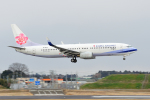 saoya_saodakeさんが、成田国際空港で撮影したチャイナエアライン 737-809の航空フォト(写真)