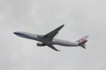 Masahiro0さんが、香港国際空港で撮影したチャイナエアライン A330-302の航空フォト(写真)