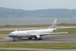 ジャンクさんが、関西国際空港で撮影したチャイナエアライン A330-302の航空フォト(写真)