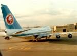 KOMAKIYAMAさんが、羽田空港で撮影した全日空 747SR-81の航空フォト(写真)
