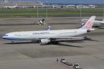 キイロイトリ1005fさんが、羽田空港で撮影したチャイナエアライン A330-302の航空フォト(写真)
