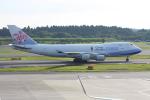 いっとくさんが、成田国際空港で撮影したチャイナエアライン 747-409F/SCDの航空フォト(写真)