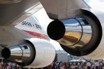 かぷちーのさんが、千歳基地で撮影した航空自衛隊 747-47Cの航空フォト(写真)