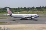 けいとパパさんが、成田国際空港で撮影したチャイナエアライン A330-302の航空フォト(写真)