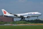 (`・ω・´)さんが、成田国際空港で撮影した中国国際航空 747-4J6の航空フォト(写真)