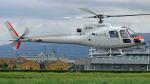 航空見聞録さんが、八尾空港で撮影した中日本航空 AS350B Ecureuilの航空フォト(写真)