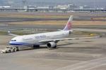 K.787.Nさんが、羽田空港で撮影したチャイナエアライン A330-302の航空フォト(写真)