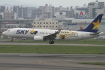 NAC 稜大さんが、福岡空港で撮影したスカイマーク 737-86Nの航空フォト(写真)