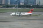 パピヨンさんが、台北松山空港で撮影したトランスアジア航空 ATR-72-600の航空フォト(写真)